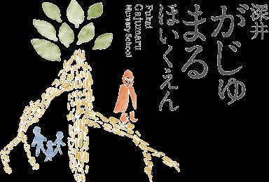 がじゅまるロゴ