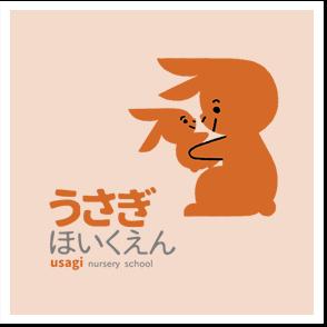 うさぎ保育園ロゴ