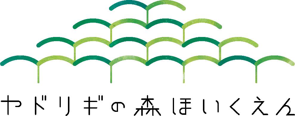 ヤドリギ保育園ロゴ